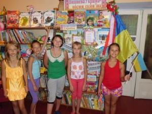 Це моя Україна, це моя Батьківщина